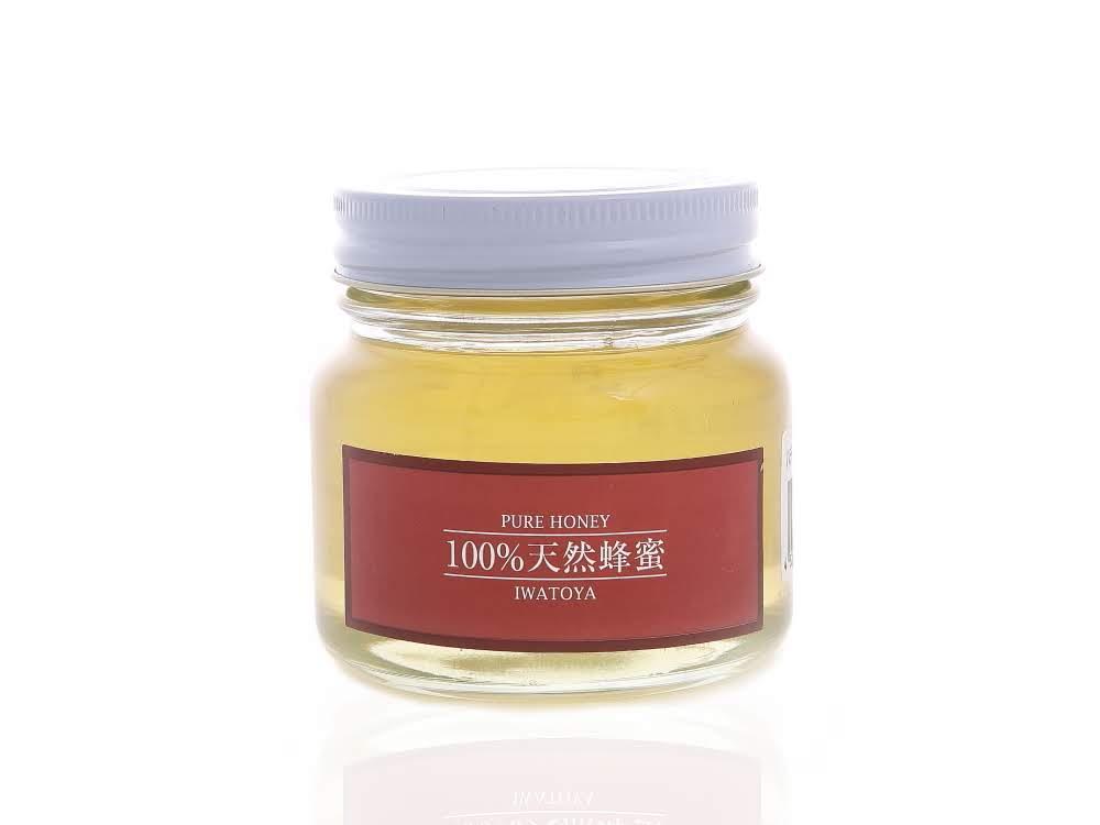 瓶入り蜂蜜 白抜き画像